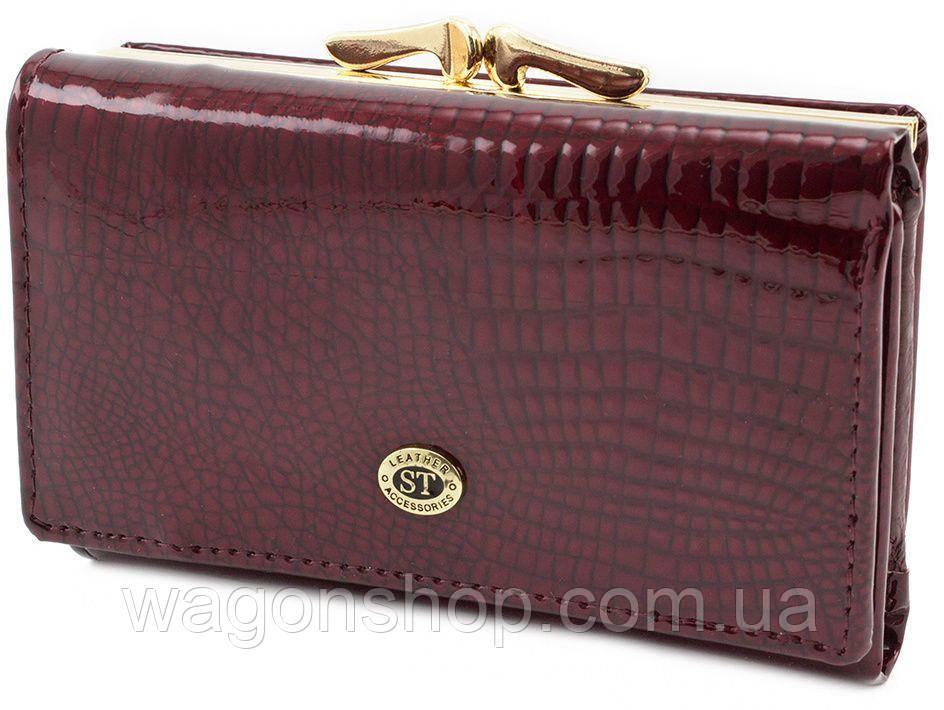 Маленький кожаный кошелек бордового цвета в лаке ST Leather