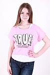 Молодіжна літня футболка двійка з написом в кольорах, фото 4
