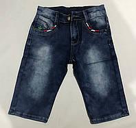 Джинсовые шорты стильные детские для мальчика от 1 до 5 лет потертые,синего цвета, фото 1
