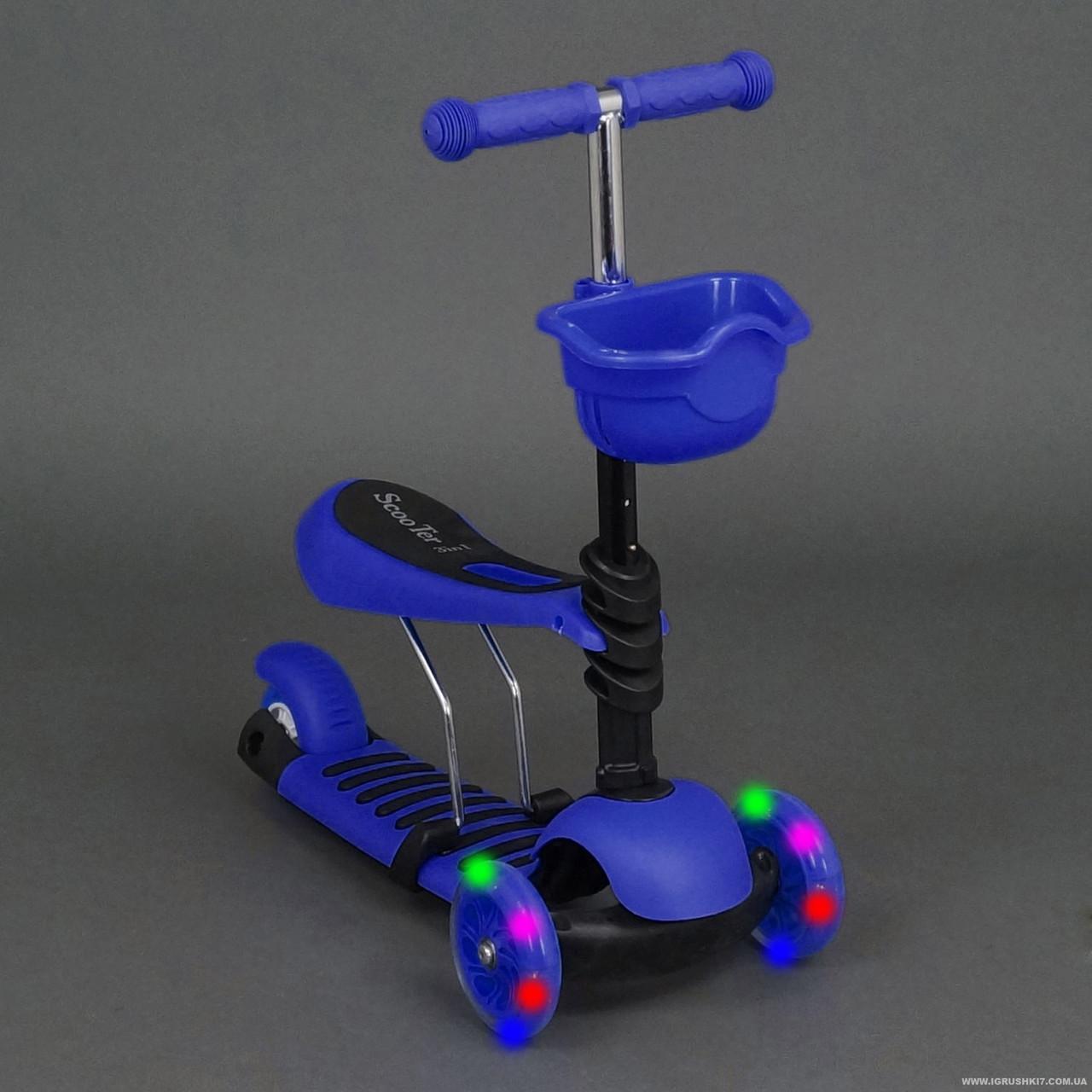 Дитячий самокат Scooter 3в1 , сидіння, кошик, Синій (4109 А ) ***