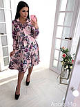 Женское красивое платье-рубашка с цветочным принтом, фото 3