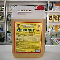 Инсекто - акарицид Актофит Биоветфарм 4,5 л