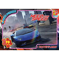 "Пазли ТМ ""G-Toys"" із серії ""Need for Speed"" (Жага Швидкості), 70 елементів"