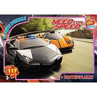 "Пазли ТМ ""G-Toys"" із серії ""Need for Speed"" (Жага Швидкості), 117 елементів"