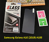 Защитное стекло для Samsung Galaxy A10 (2019) A105