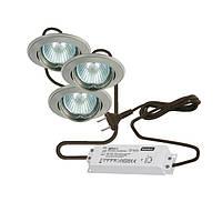 Набор из трёх галогеновых светильников BASK SET-5515-MPC/N #18020