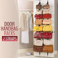 Органайзер для хранения сумок Bag Rack 2 шт в наборе на стену дверь ремни для сумок