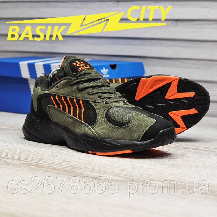 Мужские кроссовки Adidas Yung Hacky