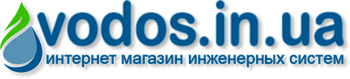 ВОДОС - Магазин инженерных систем