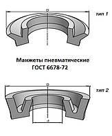 Манжета пневматическая 1-012 ГОСТ 6678-72