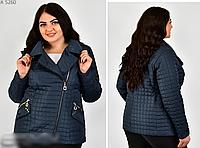 Легкая куртка большого размера, с 54-62 размер