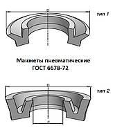 Манжета пневматическая 1-014 ГОСТ 6678-72