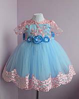 Нарядное платье голубое с розовым на годик