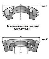 Манжета пневматическая 1-016 ГОСТ 6678-72