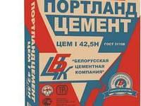 Белорусский цемент М-500 D0 (без добавок)