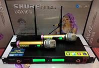 Радиосистема Shure UGX 10 II с 2-мя микрофонами