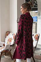 Модный кардиган женский вязаный с застежкой на брошь и принтом леопард 42-52, фото 2