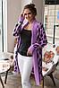 Модный кардиган женский вязаный с застежкой на брошь и принтом леопард 42-52, фото 4