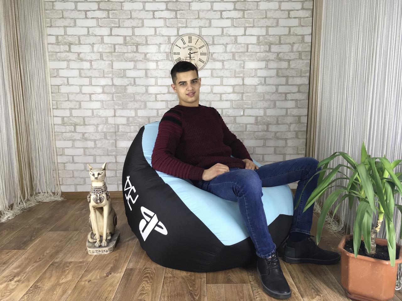 Комфортное кресло мешок Кресло Груша бескаркасный Мяч  Мягкий Пуф Квадро (Ова) взрослый размер XL 125*100 см