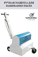 VOLSTANMAK - Машина для выбивания пыли ручная