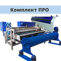VOLSTANMAK - Комплект для стирки ковров ПРО