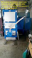 Котел пеллетный Wichlacz GK-1 50 кВт, фото 1