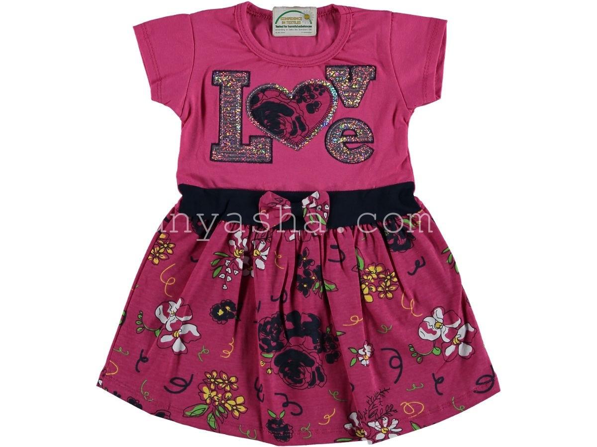Платье для девочек LOVE