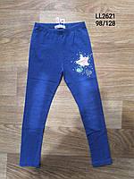 Лосины для девочек под джинс оптом, Sincere, 98-128 см,  № LL-2621
