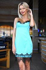 Платья с кружевом регулируемых брителях , фото 3