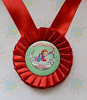 Медаль Супер няня