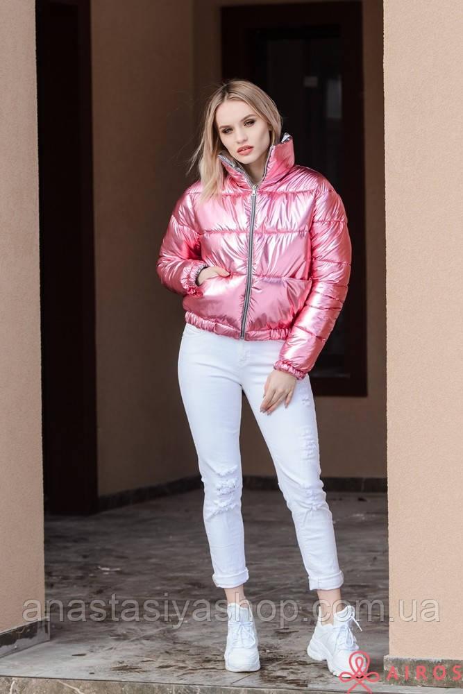 Женская демисезонная короткая куртка двухсторонняя, фольга