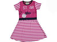Платье для девочки Star