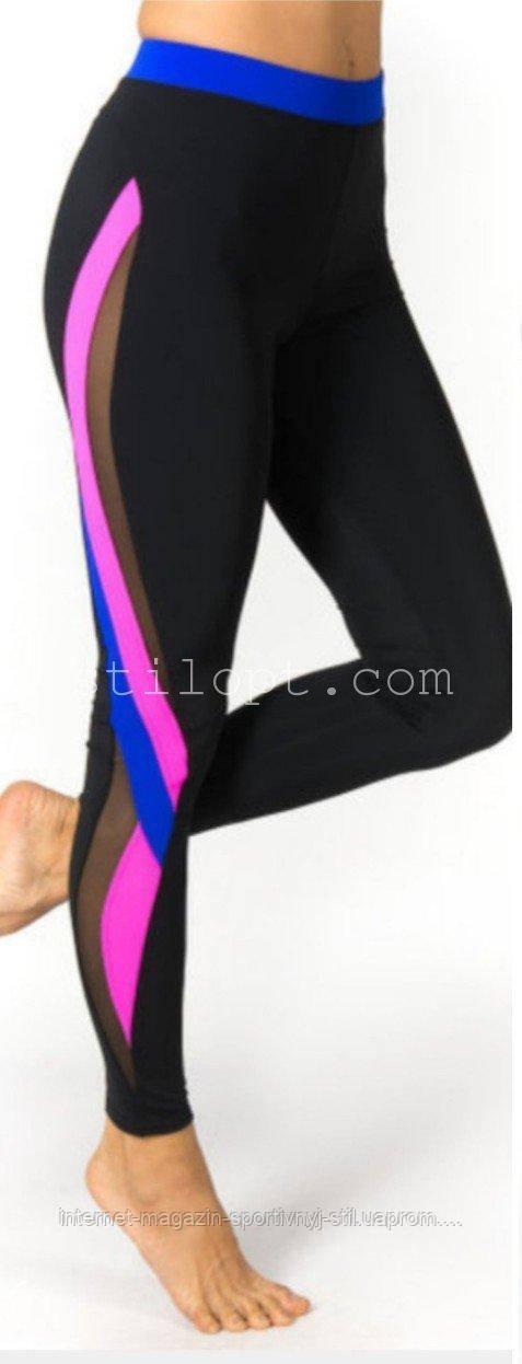 Спортивные трехцветные лосины  с сеткой ( cиний + розовый)
