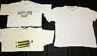 Секонд хенд белые футболки хб Польша Оптом от 20 - 25 кг, фото 1