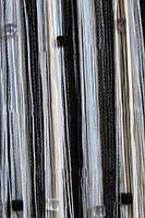 Шторы нити Радуга со стеклярусом Белый+Серый+Черный