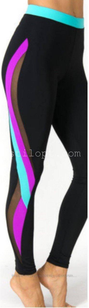 Спортивные трехцветные лосины  с сеткой ( мята + фуксия)