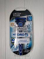 Бритвенный станок Wilkinson Sword Hydro 5 (Германия)