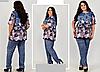 Женский костюм летний с ярким принтом большого размера, с 54-64 размер