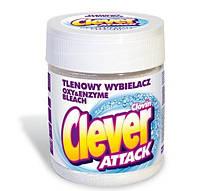 Отбеливатель Clever Attack, 60 г