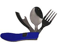 Нож раскладной туристический (вилка+ложка)
