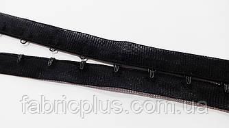 Крючки на ленте для корсетов однорядные 25 мм черные (нейлон)