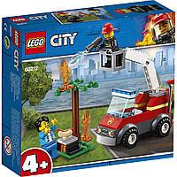 Конструктор LEGO City Пожар на пикнике 64 детали Лего