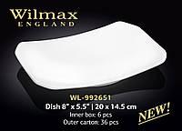 Блюдо WILMAX WL-992651