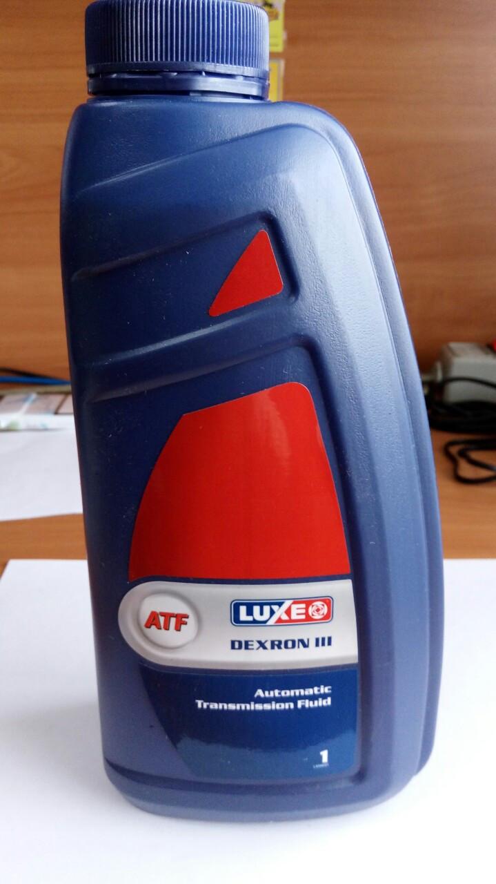 Масло ATFIII LUXOIL (синт. 1л.)