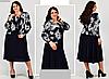 Платье свободного кроя с имитацией жакета, с 54 по 74 размер