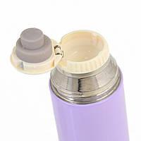 "Термос ""YES"" 370мл ""Pastel purple"" 706725"