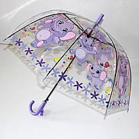 Детский зонт прозрачный.