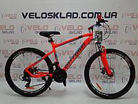 Горный велосипед Optimabikes F-1 26 кол на рост 160-178 см