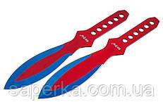 Набор метательных ножей 17881 (2 В 1)