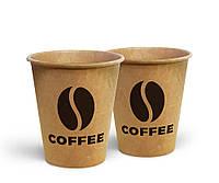 """Стакан 400 мл """"Крафт кофе"""""""